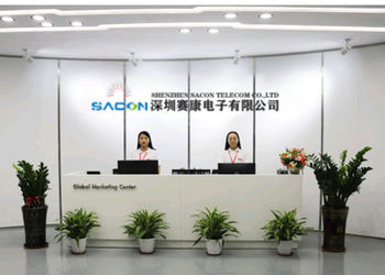 China Shenzhen Sacon Telecom Co., Ltd manufacturer profile